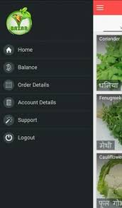 apk bazar vegetable bazar apk free shopping app for android