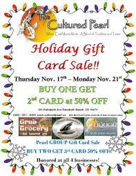 the cultured pearl s gift card sale 2016 is coming