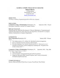 Resume Computer Skills Examples by Cover Letter Computer Science Resume Template Computer Science