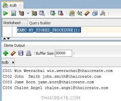 tutorial oracle stored procedure ตอนท 10 การใช cursor บน stored procedure oracle stored