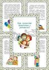 вязанные комбинезоны с капюшонами для новорожденных описание и схемы