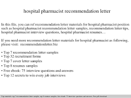 pharmacy letter pharmacy residency letter of intent example