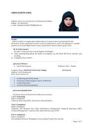 Job Resume Pdf Format by Asha Cv 1