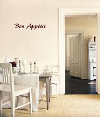 wall decals stickers home decor home furniture diy bon appetit wall art sticker kitchen decal quote vingl mural wa705