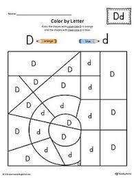 uppercase letter e maze worksheet letter maze letter e and maze