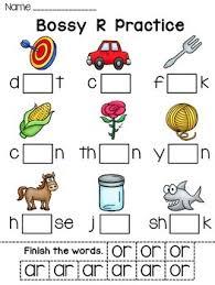 bossy r fun worksheets by miss giraffe teachers pay teachers