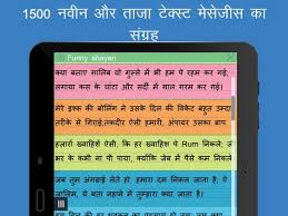 hindi status quotes and jokes apk download free social app for