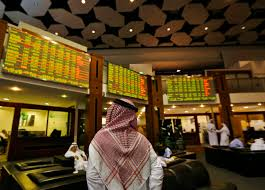 Six Flags Investors Gulf May Gain As Oil Asian Bourses Start 2017 Strong