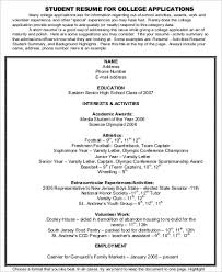 resume for college applications sle college application 9 exles in word pdf