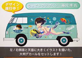 volkswagen van clipart hasegawa sp362 volkswagen type 2 delivery van e plazajapan