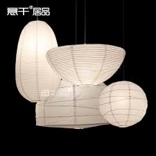 Paper Lantern Pendant Light Loft Simple Paper L Lantern Pendant Light Led Lighting Dinning