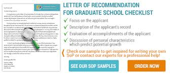 professional help with graduate letter of recommendation