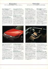 sales brochure honda prelude inx japan 1989