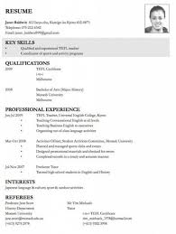 How To Prepare A Resume For A Job by Wwwvillamiamius Mesmerizing Resume Job Application Basic Job