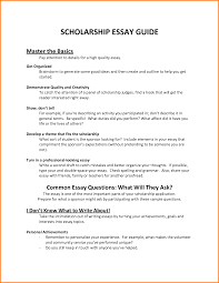 sample of writing essay writing scholarship essays scholarship essay outline essay writing 9 sample scholarship essay letterhead template sample sample scholarship essay 39291742 png