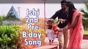 ishi 1st pre birthday song