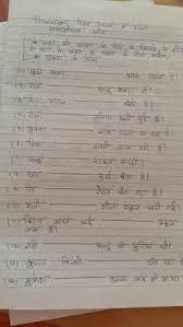 hindi grammar worksheets kriya 2 hindi grammer pinterest