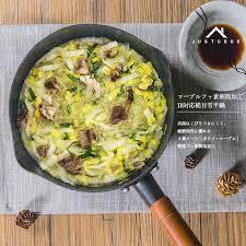 castrol japanische küche nonstick pan kleinen topf nudeln schnee - Japanische K Che