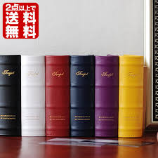 high capacity photo album ezehome rakuten global market 200 pieces of album large