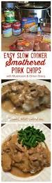 easy slow cooker smothered pork chops with mushroom and onion