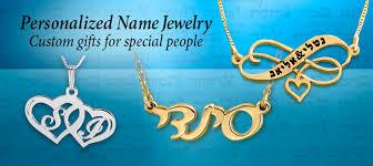 Custom Name Necklaces Hebrew Name Necklaces Personalized Name Jewelry Jewish U0026 Israeli