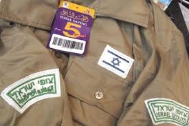 Israel Flag For Sale Israel Scout Uniform On Sale In Saudi Arabia U2013 Middle East Monitor