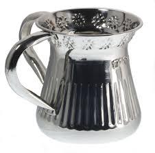 netilat yadayim cup judaic ritual netilat yadayim washing cup silver