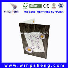 Pakistani Wedding Cards Design China Pakistan Wedding Cards China Pakistan Wedding Cards