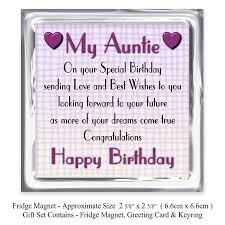 auntie 80th happy birthday gift set card keyring u0026 fridge