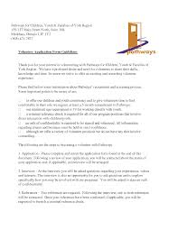 Skills For Nanny Resume Examples Of Nanny Resume Resume Profile Example Resume Profile