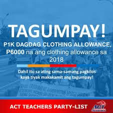 6k Na Ang Clothing Allowance Sa 2018 Deped Tambayan Ph