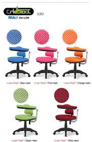 Office Chair Clipart Real7 Luxury Premium Office Chair Pu Mesh Chest Support From