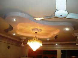 Home Furniture Design For Hall by Pop Ceiling Design For Hall Pop Ceiling Design For Hall Ideas