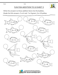 math coloring sheets for kindergarten