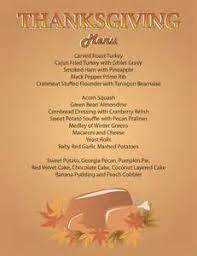 Thanksgiving Dinner Menu Template Buy Dinner Menu Template Dinner Thanksgiving Dinner Menu
