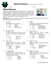 rational equations worksheet person puzzle rational equations hans rosling worksheet tpt
