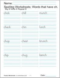 44 phonics worksheets practice phonograms copywork spalding