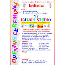 invitation printing services opening ceremony invitation card printing services in kadodara