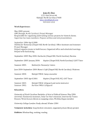 Resume Sample Retail Manager by Resume Resume Software Architect Resume For An Administrative