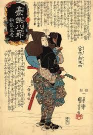 File Musashi Sakai Eki Tokyo Jpg Wikipedia by 14 Best Musashi Images On Pinterest Botany Chinese And Contemporary