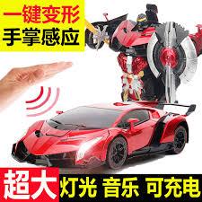 lamborghini rc cars get cheap rc lamborghini cars aliexpress com alibaba