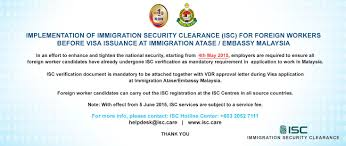 Termination Of Employment Letter From Employer by Foreign Worker