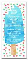 Backyard Birthday Party Invitations by Backyard Party Invitations
