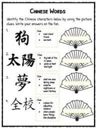 ancient china facts worksheets u0026 historical information for kids