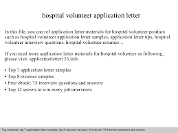 Volunteering Resume Sample by Hospital Volunteer Application Letter
