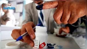 ouverture des bureaux de vote législatives partielles d allemagne ouverture des candidatures
