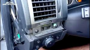 opel signum interior how to fix vent slider on opel vectra c signum youtube