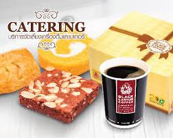cuisine snack black coffee eatery