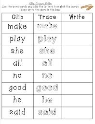 Sight Words Worksheets Printable Worksheet Sight Word Printables Kindergarten Wosenly Free Worksheet