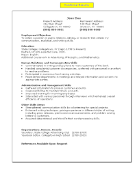 functional resume layout functional resume resume cv template examples
